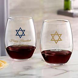 Hanukkah 21 oz. Stemless Wine Glass