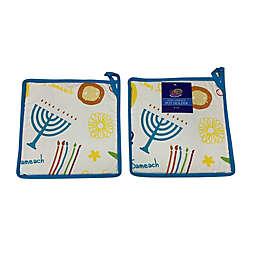 Hanukkah Chag Sameach Themed Pot Holders (Set of 2)