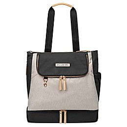 Petunia Pickle Bottom® Pivot Diaper Backpack in Sand/Black