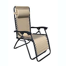 Destination Summer Zero Gravity Chair in Tan