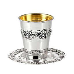 Zion Judaica® Grape Design Kiddush Cup & Coaster in Sterling Silver