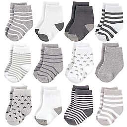 Hudson Baby 12-Pack Stars Terry Socks in Grey/White