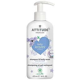 Attitude® Natural Care 16 oz. 2-In-1 Shampoo and Body Wash in Almond Milk