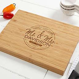 Stamped Elegance 18-Inch x 14-Inch Bamboo Cutting Board