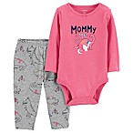 "carter's® Size 6M 2-Piece ""Mommy & Me"" Bodysuit and Pant Set in Pink"