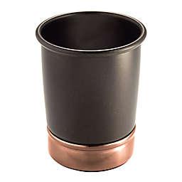 York Oil Rubbed Bronze Metal Tumbler