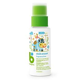 Babyganics® 2 oz. Stain Eraser Marker