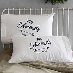 Sparkling Love Wedding Pillowcases (Set of 2)