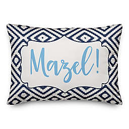 "Designs Direct ""Mazel"" Oblong Throw Pillow in Blue"