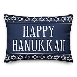 "Designs Direct Happy Hanukkah"" Oblong Throw Pillow in Blue"