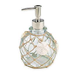 Avanti Sea Glass Lotion Dispenser