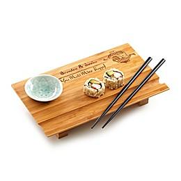 Yin and Yang Personalized Sushi Board