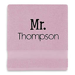 Monogrammed  Wamsutta®  Hygro® Mr. & Mrs. Duet Bath Towel in Orchid Ice