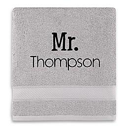 Monogrammed  Wamsutta®  Hygro® Mr. & Mrs. Duet Bath Towel