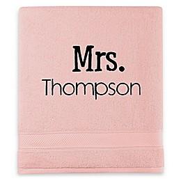 Monogrammed  Wamsutta®  Hygro® Mr. & Mrs. Duet Bath Sheet