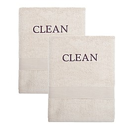 CB Station Luxury Cotton Bath Towels (Set of 2)