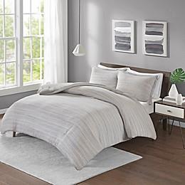 Urban Habitat Space Dyed Jersey Knit Comforter Set