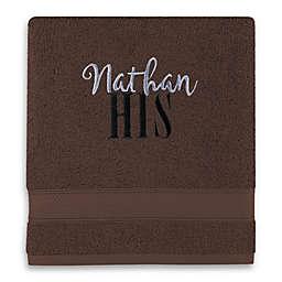 Monogrammed  Wamsutta®  Hygro® His or Hers Duet Bath Towel in Java