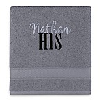 Wamsutta® Personalized Hygro® His or Hers Duet Bath Towel in Pewter