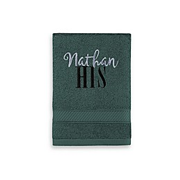 Monogrammed  Wamsutta® Hygro® His or Hers Duet Hand Towel