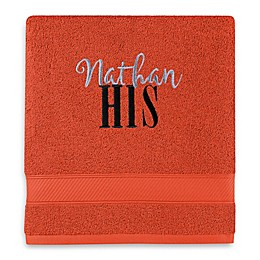 Monogrammed  Wamsutta®  Hygro® His or Hers Duet Bath Towel Collection