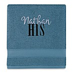 Wamsutta® Personalized Hygro® His or Hers Duet Bath Towel in Teal