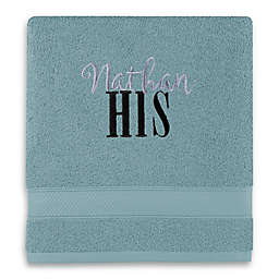 Wamsutta® Personalized Hygro® His or Hers Duet Bath Towel Collection