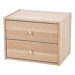 IRIS® 2-Drawer Stack Box