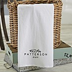 Infinite Love Personalized Tea Towel