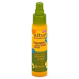 Alba Botanica™ 1.8 fl. oz. Hawaiian Ultra Sheer Lotion Shine Control Coconut Water