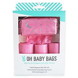 Oh Baby Bags Baby Duffel Gift Box