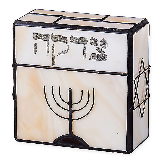 Alternate image 1 for Stained Glass Tzedakah Charity Box in Neutral Ivory with Amber and Metal Accents