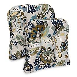 Falisha Memory Foam Chair Pads (Set of 2)