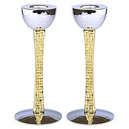 Classic Touch Tervy Mosaic Candle Holders in Gold (Set of 2)