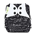 bumGenius™ Freetime Cloth Diaper with Snap Closure in Albert