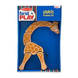 Melissa & Doug® Toy Giraffe Grasping