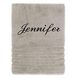 Wamsutta Personalized Trio Cotton Bath Sheet in Linen