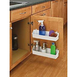 Rev-A-Shelf® 7.88-Inch Door Storage Trays in Almond (Set of 2)