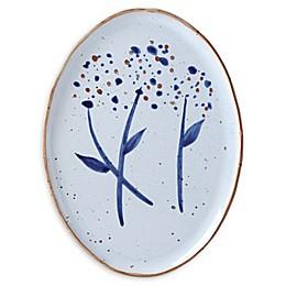 Dansk® Vandvid™ Trees Dinner Plate