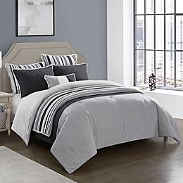 Kayden 7-Piece Reversible Comforter Set