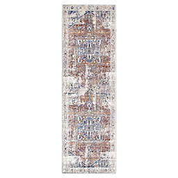 nuLOOM Tribal Medallion 2'6 x 8' Runner in Ivory