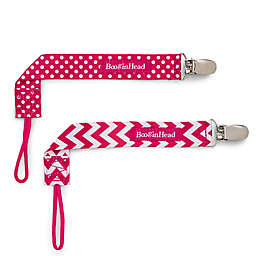 BooginHead® PaciGrip 2-Pack Pacifier Straps in Pink