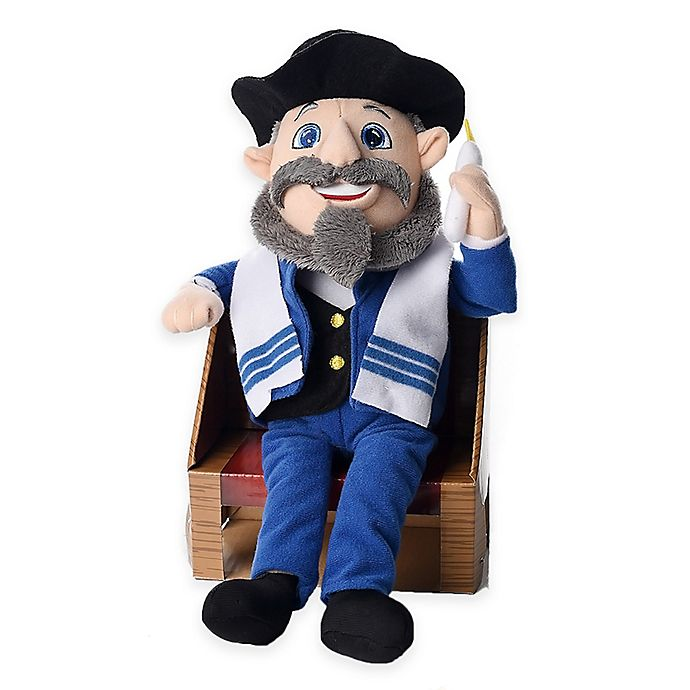 Alternate image 1 for 12-Inch Mensch On A Bench Talking Plush in Blue