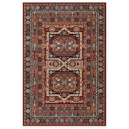 Couristan® Maharaja Burgundy Indoor Rug