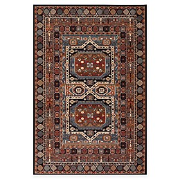 Couristan® Maharaja Ebony Indoor Rug