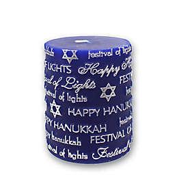 Embossed Hanukkah Script Pillar Candle in Blue