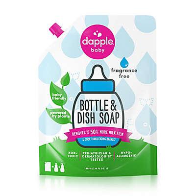 Dapple® 34 oz. Fragrance Free Bottle & Dish Soap Refill