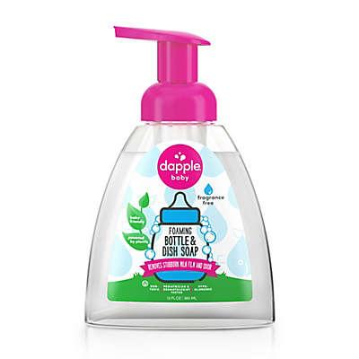Dapple® 13 fl. oz. Fragrance-Free Foaming Bottle & Dish Soap