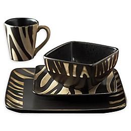 American Atelier Safari Zebra 16-Piece Dinnerware Set