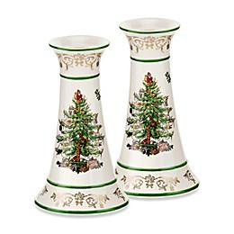Spode® Christmas Tree Gold Candlesticks (Set of 2)